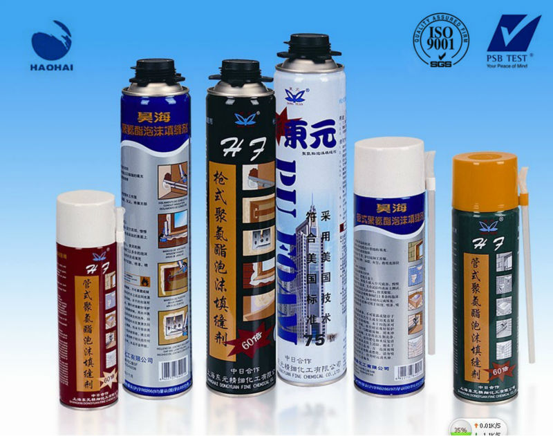 Spray fireproof multi purpose one component PU foam