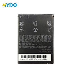 1800 mAh phone battery for htc bm60100,Battery for One SV