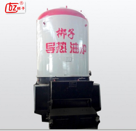 YLL <strong>coal</strong> fired vertical thermal oil heater thermic oil furnace