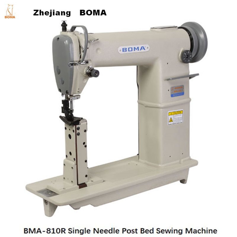 Manufacturer Boma Chinese Domestic Industrial Sewing Machine For Bag Enchanting Domestic Industrial Sewing Machine