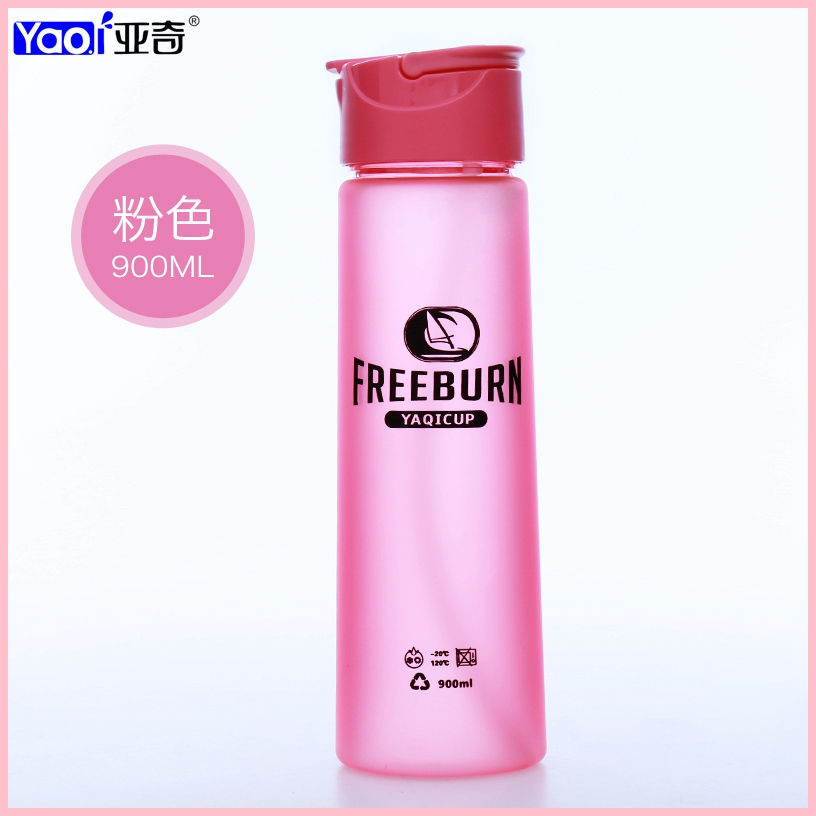 Food grade PC Straw drinking water sport bottle with frosted body