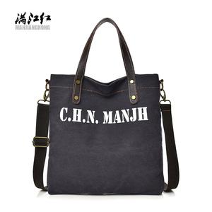 0232e7b9d03e Ladies Bags In China