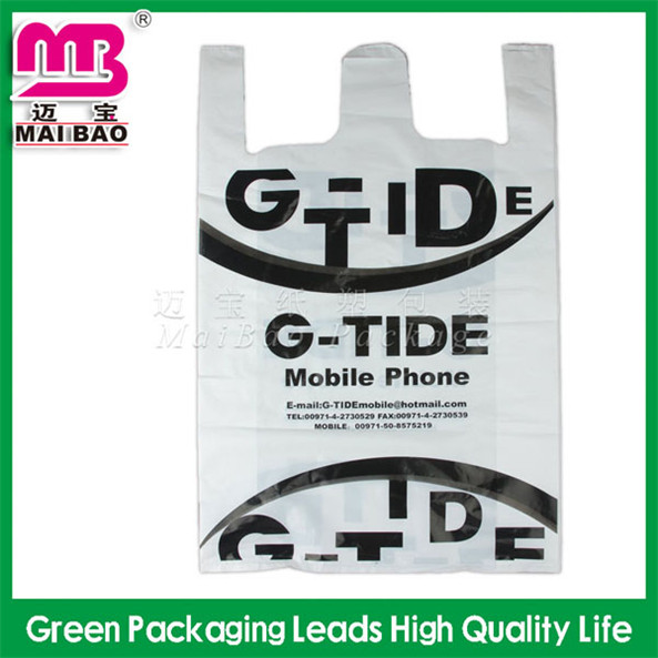 Best selling strong custom designed white plastic mailing bage