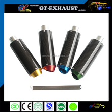 carbon fiber muffler for motorcycle