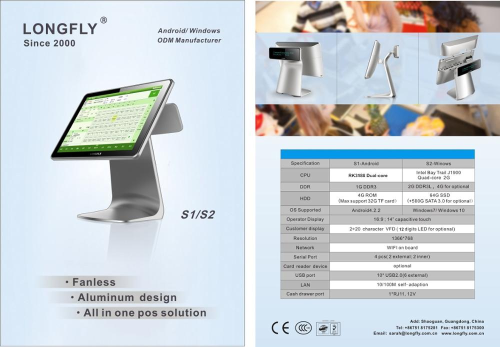 14'' aluminum all in one POS terminal-pos system-pos machine with Android/Windows 7/10