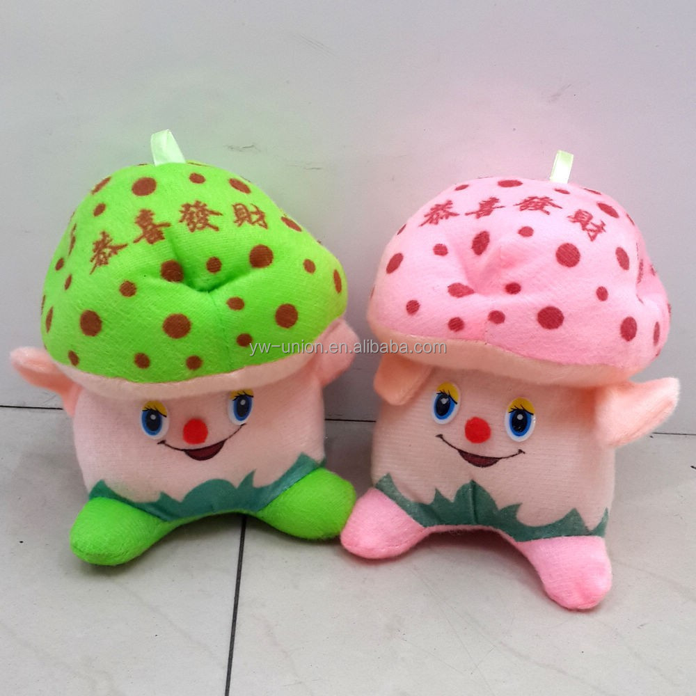 Stuffed Mushroom Plush Toy Super Mario Mushroom Plush Toys Buy