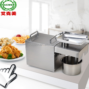 Hot sale mini 304 stainless steel oil press