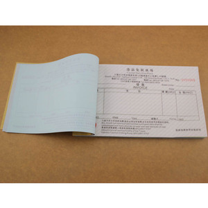 Colorful Bill receipt book printing with custom logo printed in low price travel ticket