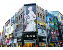 P4 HD full color SMD advertising led screen Top Visual P4 led outdoor display