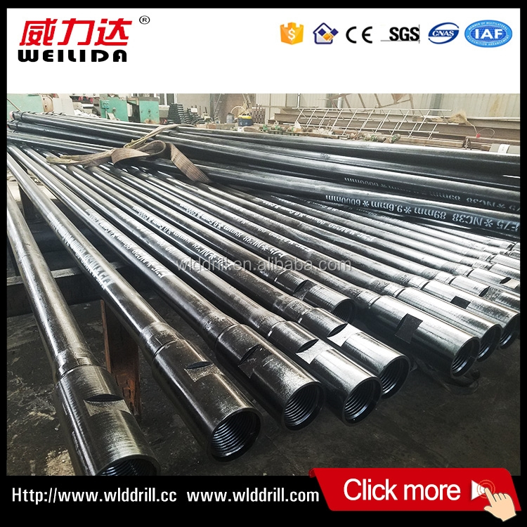 Wholesell HDD drill pipe drill rod used for well drilling