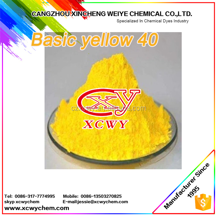Basic yellow 40,Brill flavine 10GFF,Cationic dyes