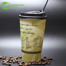 Hot sale logo printed disposable paper cup with lid