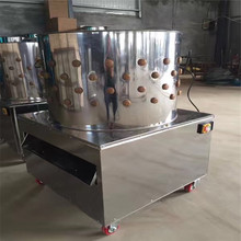 Small Size Chicken Plucker Plucking Machine Poultry Defeathering Machinery