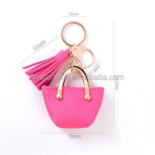 PU Leather Cute Mini Bag Key Chain Key Ring Tassel Bag Pendant Small Coin Purse