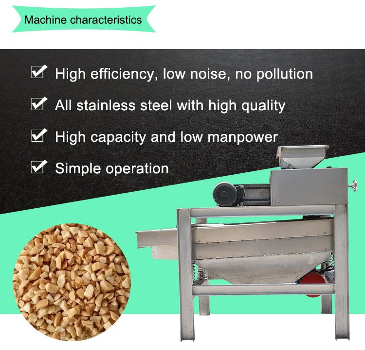 Commercial ถั่วลิสง chestnut cashew nut pine nut cracking เครื่อง