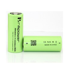 Newest high drain 26650 40a 4500mah lithium battery pk aw imr 26650 battery