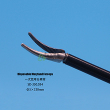 Maryland Handle Reusable Hospital Medical Instrument/ Laparoscopic / Disposable Curved Maryland/ 5*330 mm