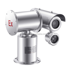 2MP 20X industrial Explosion proof &anti-corrosion infrared IP network PTZ integration CCTV security camera