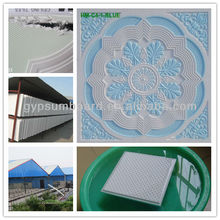 water absorbing plaster ceiling tile/ fiberglass reforced ceiling