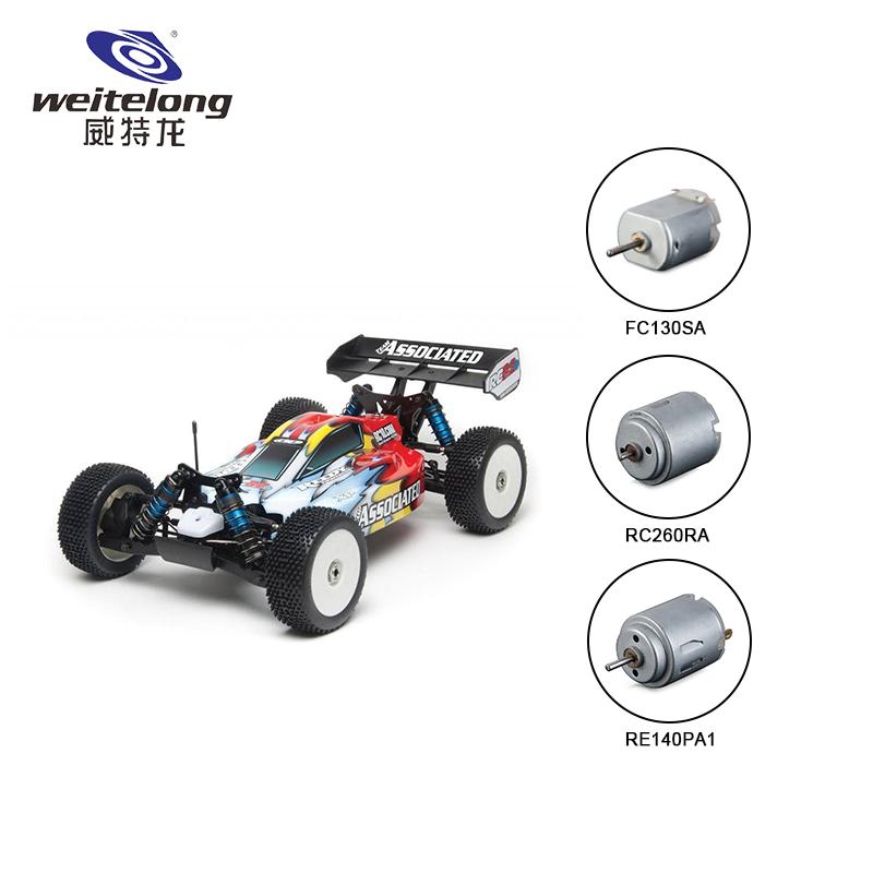 Carbon Brush Micro Dc Motor Fk 130 Rh Sh Buy Micro Dc Motor Fk 130