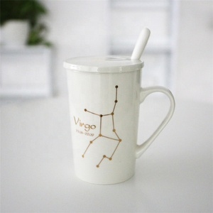 China star map custom printed white color porcelain mug sets