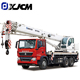 Low Price List Mobile Hydraulic 35 Ton Truck Crane