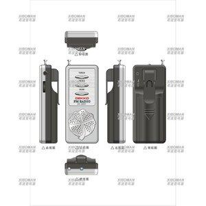 China Professional Supplier Mini Sports design Walkman FM Radio with Flashlight