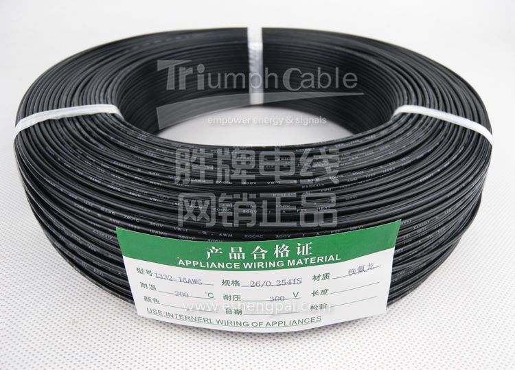 200 degree celsius 8awg ul1331 teflon high temperature electric wire and cable