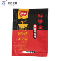 CompareShare Hot seal laminated resealable pouch commercial food packaging for sale