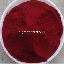Rainbow pigment powder red 53:1 for plastic smoke ink spining textile