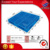 1400*1200 large double sides rack plastic pallet with stell tube