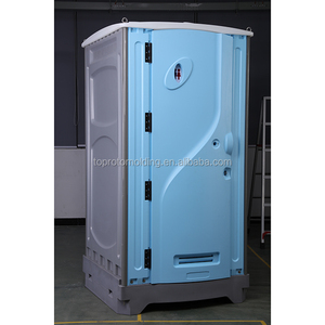 Multional-function plastic portable toilet for big event, HDPE material mobile toilet