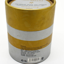 Round Kraft Paper Carton Tube Packaging Box For Goods Packing