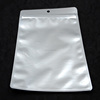 factory custom printed grip seal mylar PET+AL+PE ziplock bag/zipper bag
