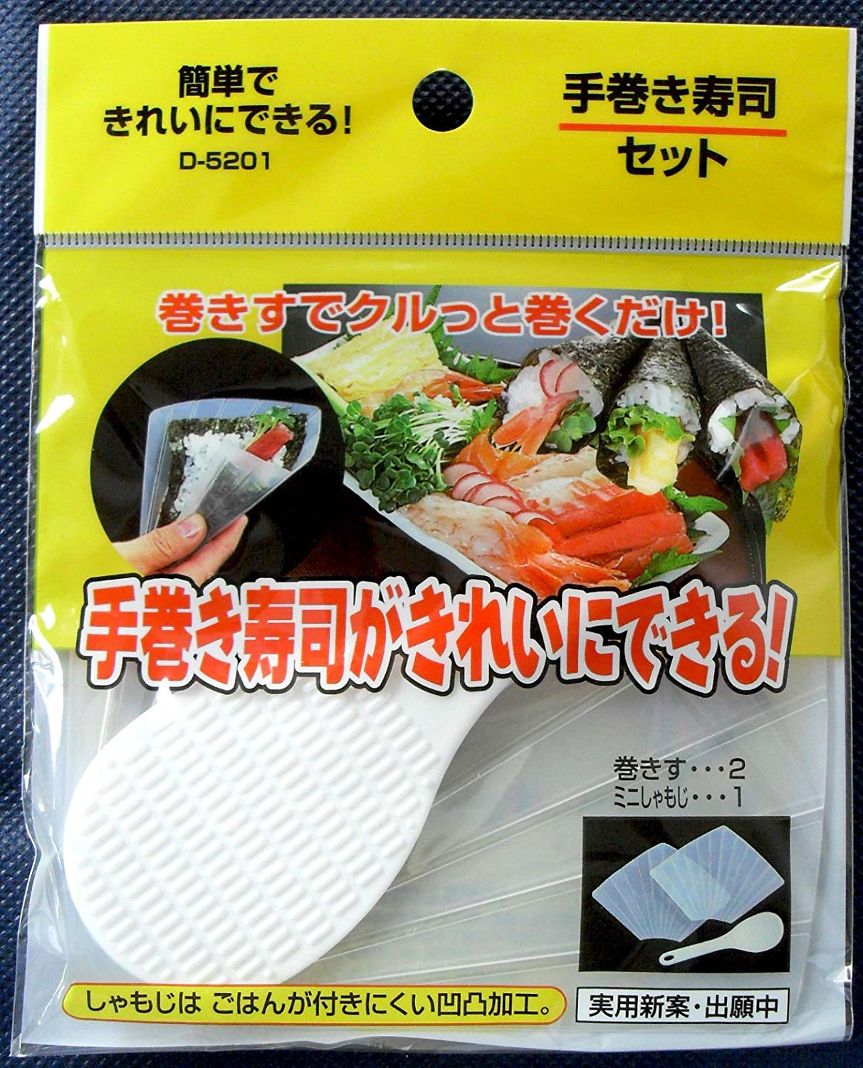Japanese Plastic Non-Stick Hand Roll Temaki Sushi Mold Maker w/ Rice Paddle Set, Made in Japan