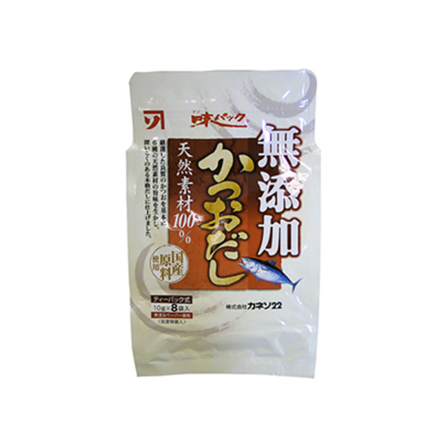 Japanese Food Instant Soup DASHI Packet With Good Price