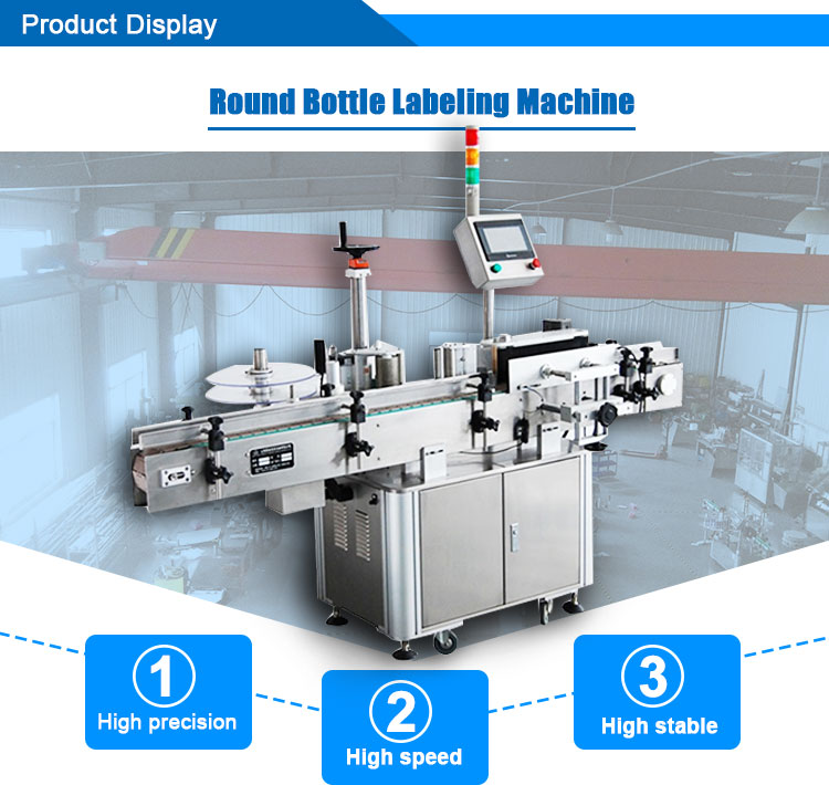 Factory Customized Plastic Cup Labeling Machine Round Containers Labeling Machine