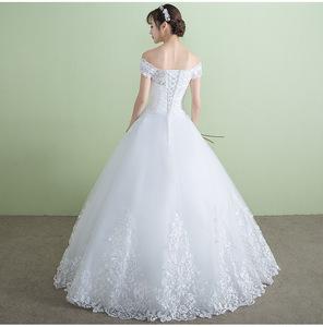 6f94b85772bd4a Korean Bridal Gown