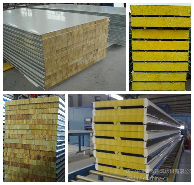 Iso ce certificated rock wool mineral wool glass wool for Rockwool insulation panels