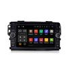 Android 6.0/7.1 Car DVD Player GPS Navigation for KIA FORTE 2008-2011 with Radio BT USB AUX