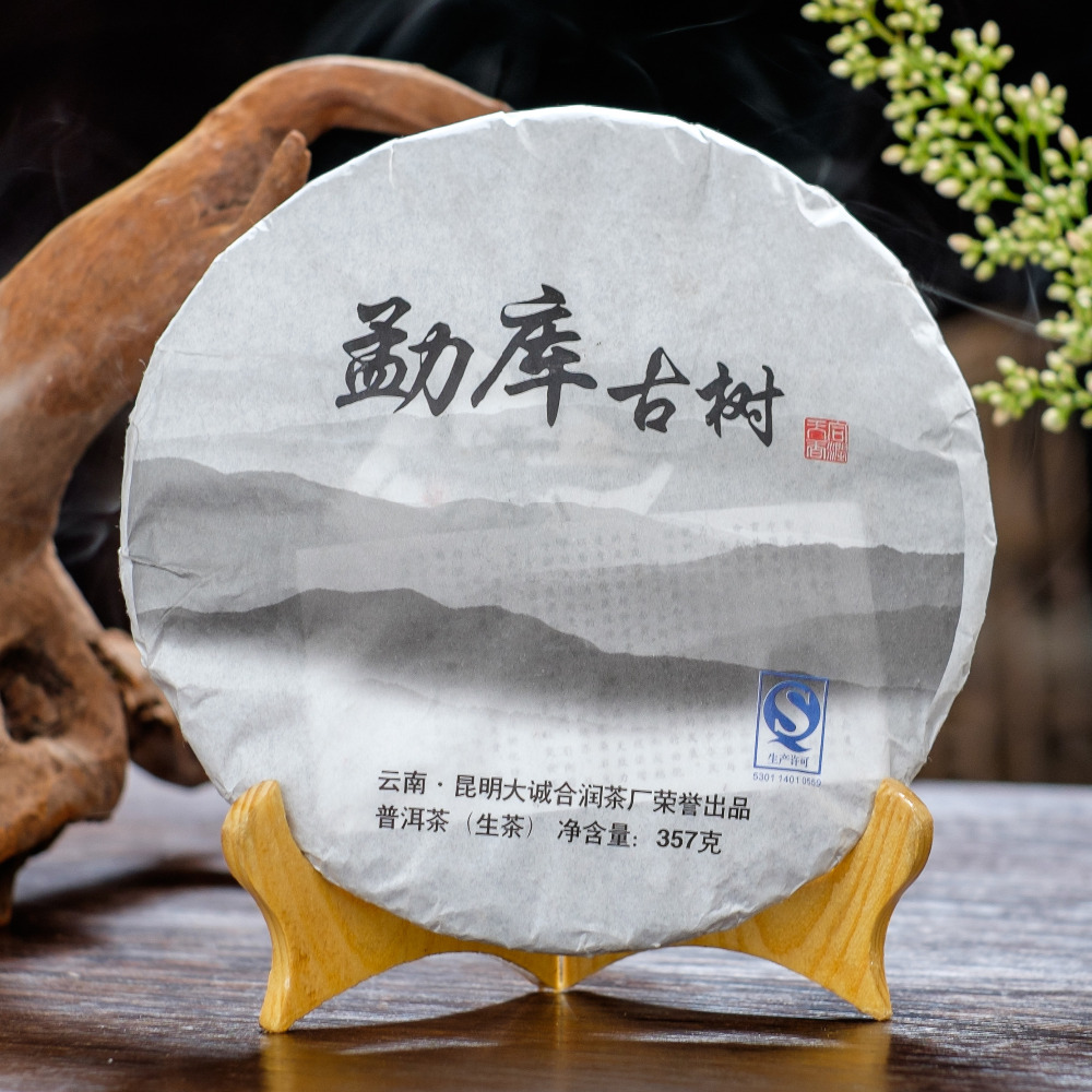 Refined chinese tea gift 357g puer raw tea for <strong>health</strong> weightloss