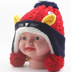 5d2345f04 Crochet Animal Hats For Children, Crochet Animal Hats For Children ...