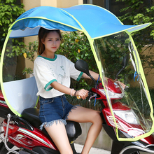 Motorcycle Accessory Rainproof & Sunscreen Canopy and Hood
