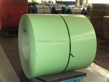 prepainted galvanized steel coil for home appliance shell