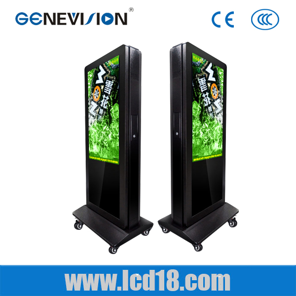 65 inch outdoor kiosk for food outdoor digital signage price outdoor advertising screen