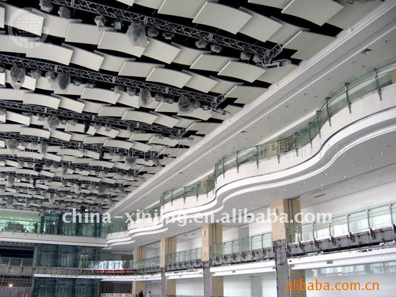 Arc Metal Ceiling Plank