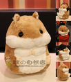 2016 Free shipping Fat Hamster Doll Guinea pig plush toys Super cute Exports plush toys Holiday