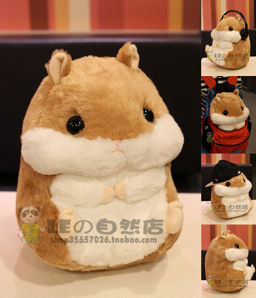 Fat Hamster Doll Guinea pig plush toys Super cute Exports plush toys Holiday gifts Free shipping