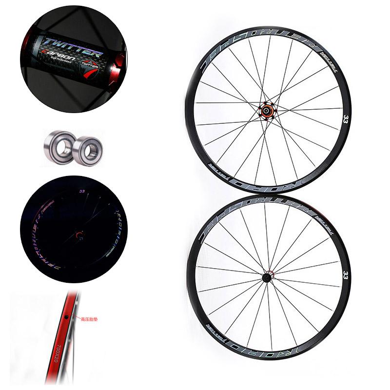 Utility Bike Bicycle Wheel Tyre Rim Reflective Stickers Tape HC