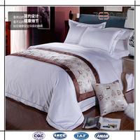 2017 Design White Duvet Cover Set Luxury Hotel Cotton Bedding Sets